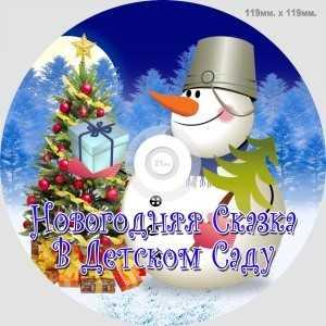 Видеооператор на новогодний утренник +79061402777