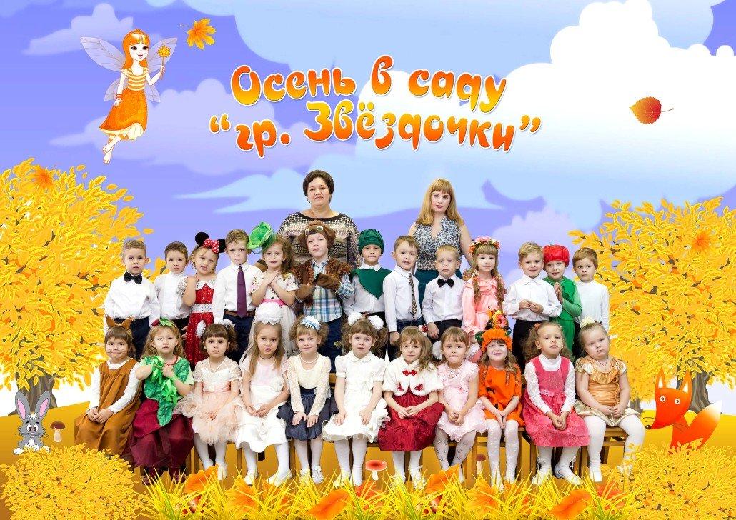 Видеооператор, фотограф на утренник в детский сад +79061402777
